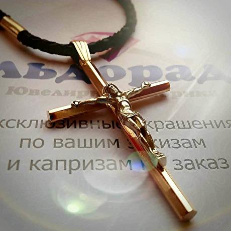 Кресты Православные нательные